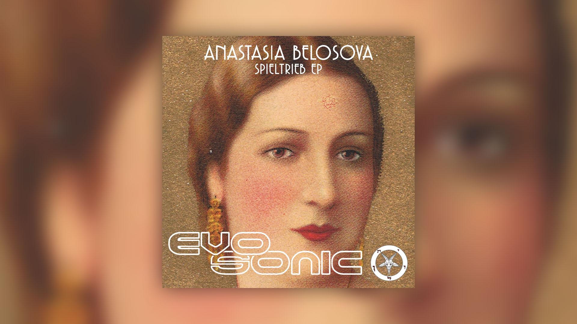 Evosonic Records EVO039